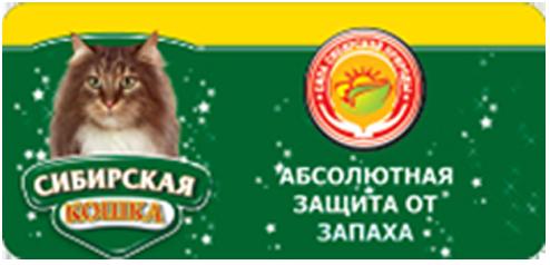"""Международная выставка кошек AFC """"Удивительные кошки"""", 10 мая 2015, Сургут (Россия) Subirskaja_koshka"""